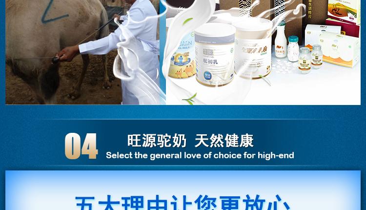 旺源益生菌驼奶片 80片/瓶 1克/片