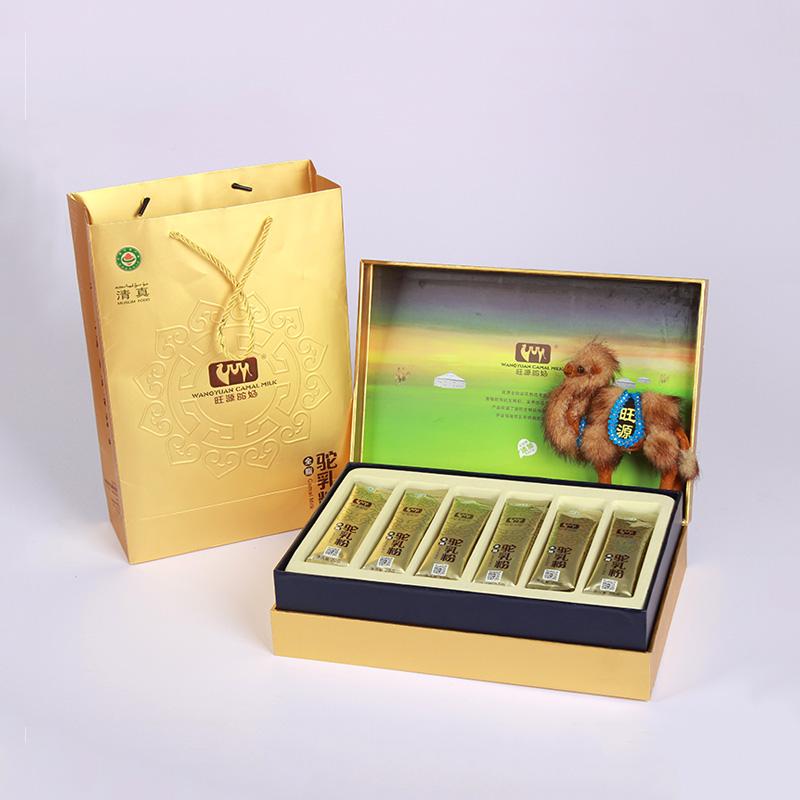 旺源骆驼奶礼盒豪华包装12*20g新疆旺