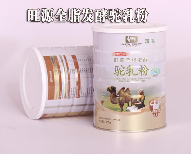 旺源发酵骆驼奶20克/条15条/罐