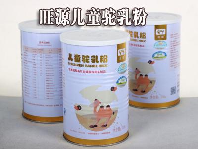 旺源儿童骆驼奶粉358克