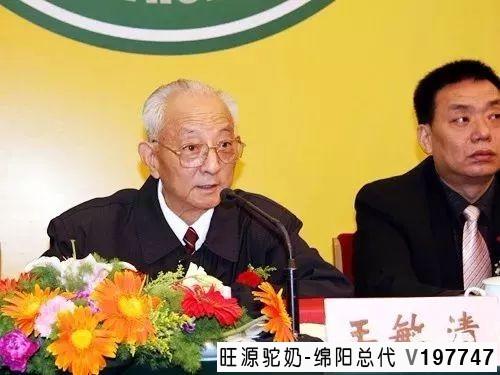 """""""红牆御医""""王敏清:50年没感冒,患癌没吃药!这个保健方,你也能做到~"""