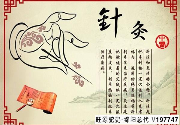 刘力红教授:中医治疗高血压的思考