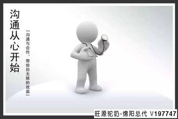 中医谈养胎之法|关系到夫妻间的阴阳和合