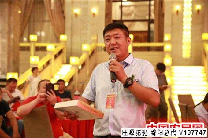 """中国农民网丨新疆旺源生物科技集团""""万人赞驼奶 喜迎中秋来"""""""