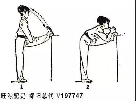 压腿也能排除你体内的浊气和湿气