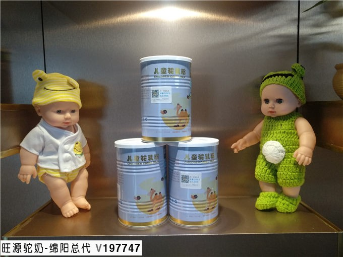 旺源驼奶•让过敏宝宝也能快乐成长