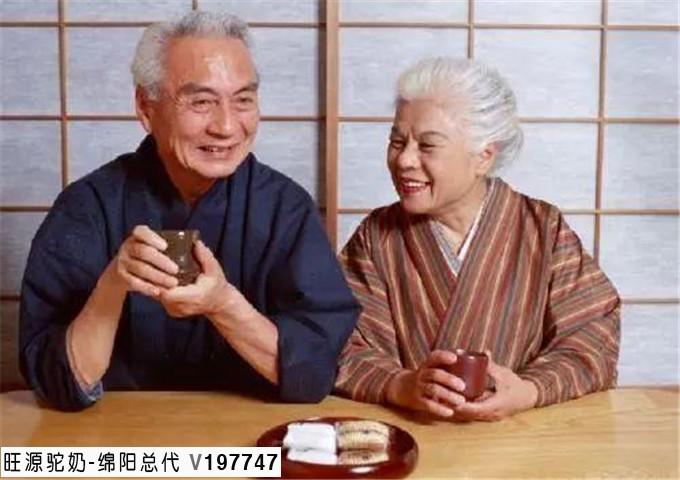 旺源骆驼奶绵阳总代理为您提供:日本人凭啥是最长寿的人?