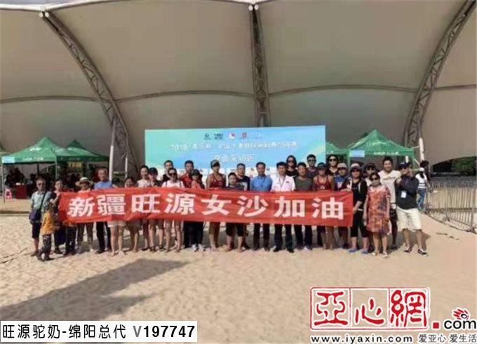 亚心网丨新疆旺源女沙队喜获2018年全国沙滩排球巡回赛女子组冠军