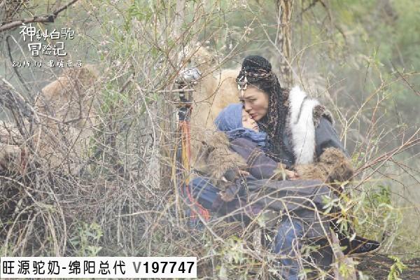 《神秘白驼冒险记》在新疆阿勒泰福海县取景拍摄