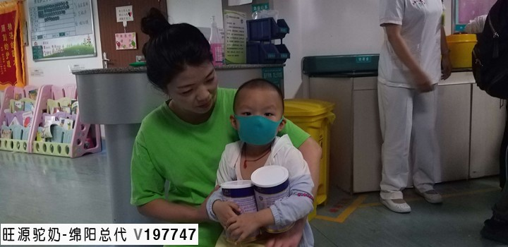 新疆旺源驼奶爱心救助重病儿童