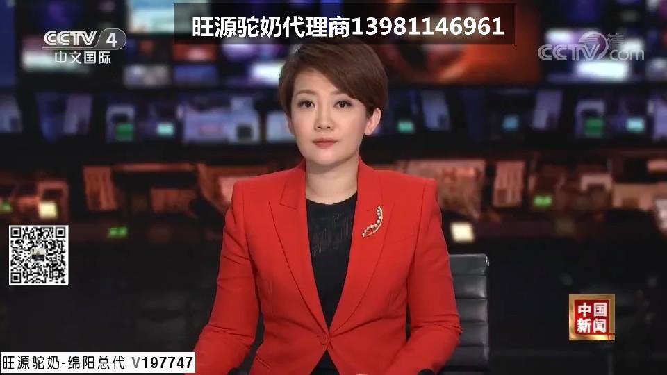 央视国际频道:中国第