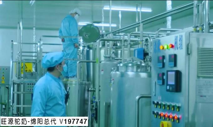 新疆旺源集团获批世界首个驼奶制品保健食品批号
