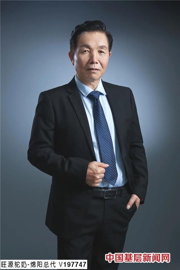 """旺源集团荣膺""""健康中国·民族品牌""""!董事长陈钢粮获""""年度人物""""殊荣!"""