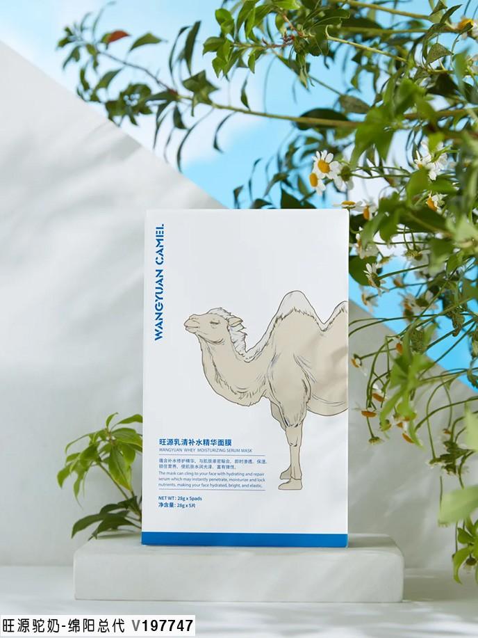探索骆驼奥秘 唤醒肌肤力量|旺源驼乳养肤品开启有机新生活