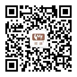 新疆旺源骆驼奶绵阳总代理,旺源驼奶绵阳专卖店公众微信号