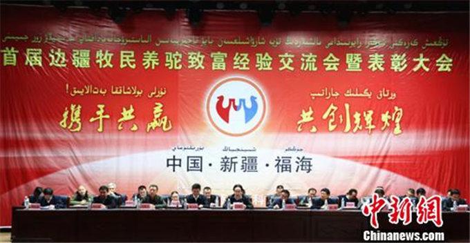 旺源骆驼奶绵阳总代理为您提供:中新网丨五省区养驼代表汇集新疆福海领军中国驼奶产业