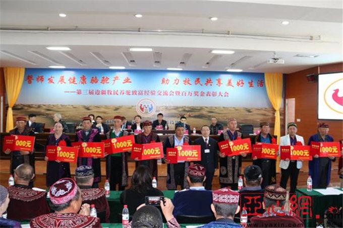 旺源骆驼奶绵阳总代理为您提供:亚心网丨新疆福海县发展健康骆驼产业助力牧民共享美好生活