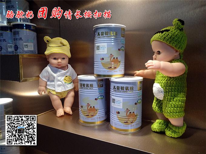 旺源骆驼奶绵阳总代理为您提供:奶粉盒装和罐装的都有哪些区别?