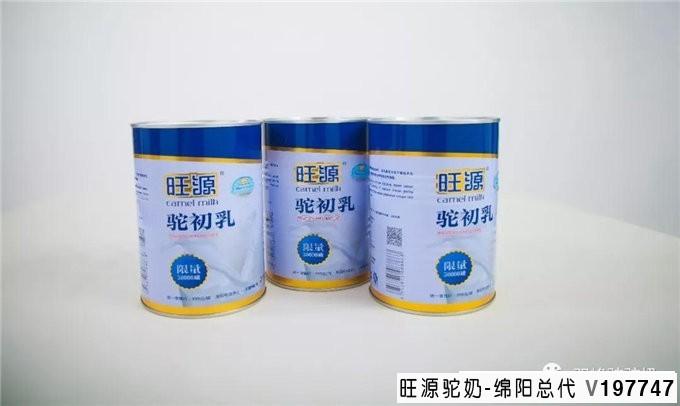 旺源骆驼奶绵阳总代理为您提供:常喝骆驼奶对糖尿病患者的治疗有哪些功效