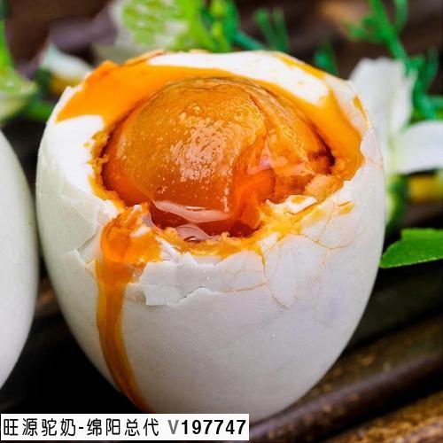 旺源骆驼奶绵阳总代理为您提供:为什么咸鸭蛋黄会流油?吃了对身体有些什么好处?